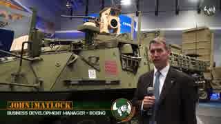 米陸軍のレーザー搭載型ストライカー装甲