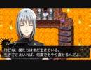 【訛り実況】 異世界勇者の殺人遊戯 #14 【RPGアツマール】