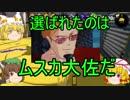 【スプラトゥーン2】 八雲家ゆっくり実況 ~スプラトゥーンって敵倒さなくてよ...