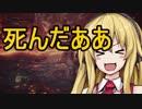 【MHW】モンスターハンターワールドG(ガ