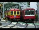 【A列車で行こう7】糖武鉄道開発日記 第26話:延長しようか