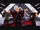 【Fate/MMD】ダンシング・ヒーロー再び【エミヤーズ(ゲストあり)】