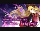 【東方ニコカラ】サイコ・リリイ / 暁Records