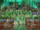 【貴重】[踏歌]古いビデオ漢族伝統舞 中国舞 1996年春晚