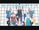 【MMDワートリ】Blue Star【スマボ衣装 迅悠一】