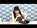 ファミ通presents ひとりWUGちゃんねる!(仮)【第5回/山下七海】