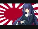 【Fate/grand order】ふじのんによる終末