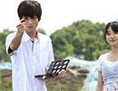 仮面ライダーオーズ/OOO 第41話「兄妹と救出と映司去る」