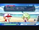 【PS4】パワプロ2016 赤羽根 零