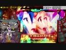 【家パチ実機】CRF戦姫絶唱シンフォギアpart32【ED目指す】