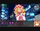 【シノビガミ】台湾人たちが挑む「釣鬼」01