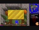 【ウルティマ VII : The Black Gate】を淡々と実況プレイ part38