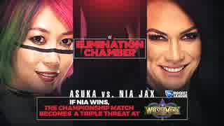 【WWE】アスカ vs ナイア・ジャックス【EC1