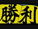 【実況】「熱血」かけてスパロボW実況プレイ!! part 115