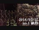ショートサーキット出張版読み上げ動画3331nico