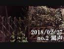 ショートサーキット出張版読み上げ動画3332nico