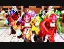【MMD】One・Two・Three Tda式改変 Japanese Princess Base M...