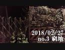 ショートサーキット出張版読み上げ動画3333nico