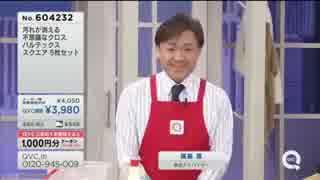 QVC福島 ガバガバシーン集その3