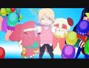 ろん - シュガーソングとビターステップ【PV】