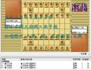 気になる棋譜を見よう1269(山崎八段 対 谷川九段)