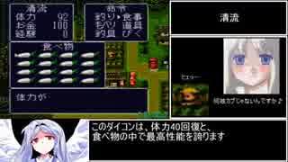 川のぬし釣り2全魚種RTA 2時間23分7.0秒 part1/3