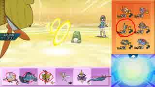【ポケモンUSM】ウルトラまったりシングルレート 51【カプ・コケコ】