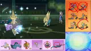【ポケモンUSM】ウルトラまったりシングルレート 52【ギルガルド】