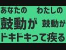 【高画質】明星ギャラクティカ【背景歌詞素材】