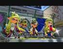 【スプラトゥーン2】プラコラカンスト勢のスパッタリー動画 52.5