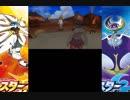 【ポケモンムーン】初見でプレイしていくよんPart11【実況プレイ動画】