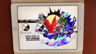 Deemo Are You Ready(HARD) 100% AC