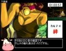 研修医 天堂独太RTA 1時間31分6秒 4/4