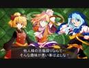 【幻想入り】忘れ傘と探しモノ 第四十三話