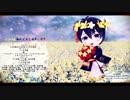 【MMD刀剣乱舞】ラブレター【Zinia式ねんどろ三日月一周年】(1080p)
