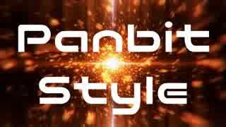 [Lyric Video]Panbit Style / Panbit
