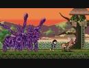 ジブリ『もののけ姫』ファミコン風アレンジのクオリティに驚愕!
