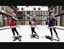 【MMD】シロちゃん3姉妹で45秒【電