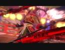 PS4/Vita新作『Fate/EXTELLA LINK』プレイ動画【呂布奉先】篇