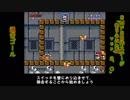 【ゆっくり解説】自作ステージ「ありふれた城ver.2.0」【Super Mario Flash 2】