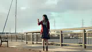 【ふーが】曖昧さ回避 踊ってみた【鉄塔