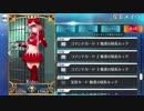 Fate/Grand Order 女王メイヴ〔魅惑の獄長ルック〕 霊衣開放バトルボイス集