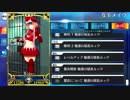 【FGO霊衣専用ボイス】女王メイヴ「魅惑の獄長ルック」【Fate/Grand Order】