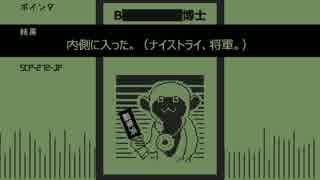 【ほんわかSCP】Tales-JP短編集+おまけ