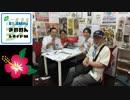 【Ginowan City FM】 Okinawa Defense Information Bureau 2018.02.28