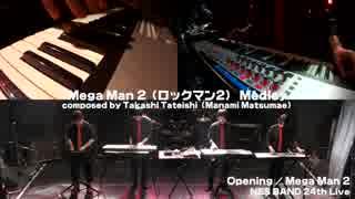 ロックマン2をファミコン実機音源で合奏してみた【NES BAND 24th Live】