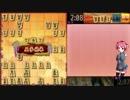 【将棋ウォーズ】重音テトの3切れ実況