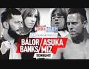 【WWE・MMC】ベイラー&サシャ vs ザ・ミズ&アスカ【18.02.27】