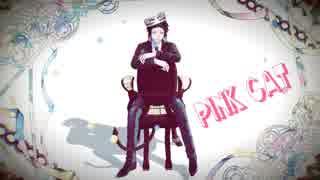 【MMD文スト】PiNK CAT 【芥川君】