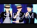 【MMD】SCREAM